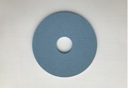 Круг шлифовальный 150x6x38